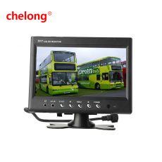 車載顯示器  CL-7016H